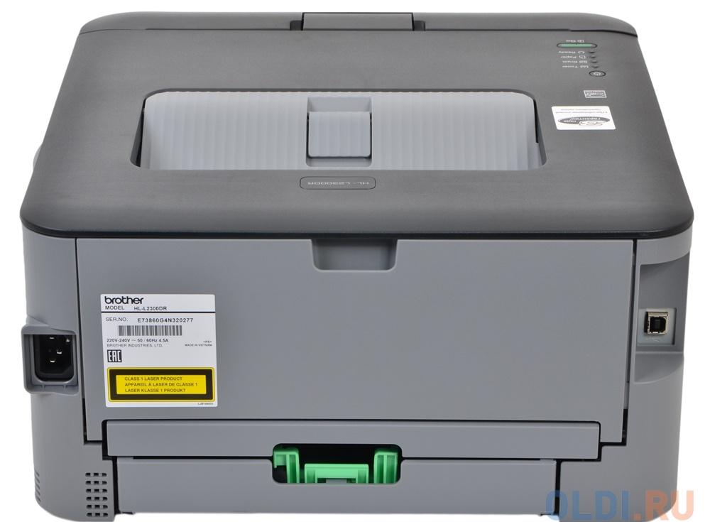 Принтер Brother HL-L2300DR лазерный, A4, 26стр/мин, дуплекс, 8Мб, USB
