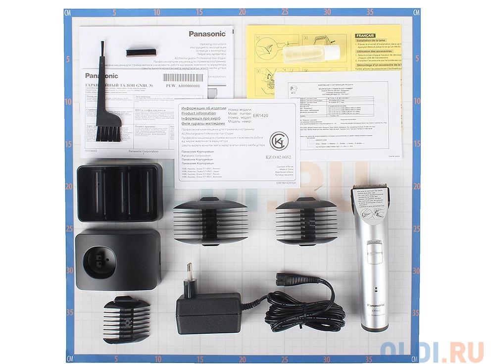 Машинка для стрижки PANASONIC ER1420S520