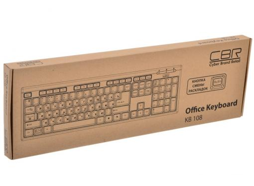 Клавиатура CBR  KB-108, 104 кл. + перекл. языка 1 кнопкой, USB