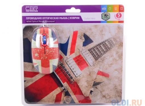 Мышь сувенирная+ коврик CBR Guitar Hero,  1200 dpi, рисунок, USB