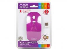 Мышь CBR CM-700 Purple, оптика, радио 2,4 Ггц 800/1200/1600dpi, глянец, slim-корпус, USB