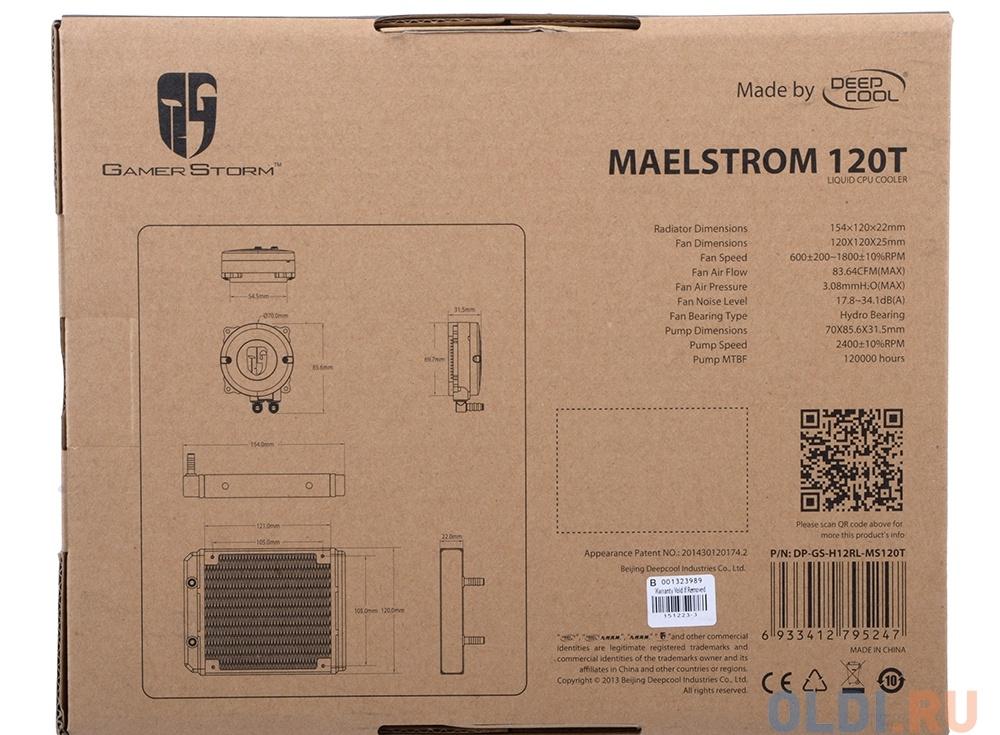 Комплект водяного охлаждения DEEPCOOL MAELSTROM 120T