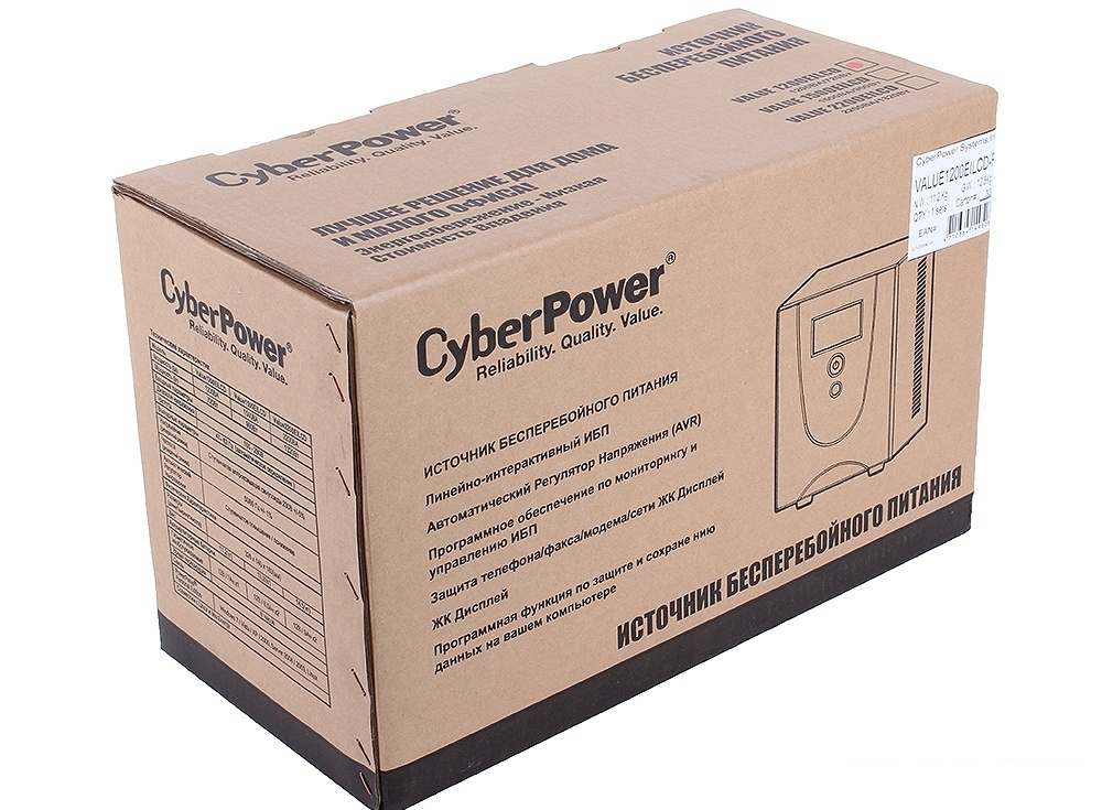 ИБП CyberPower VALUE 1200EI-B 1200VA/720W USB/RS-232/RJ11/45 (6 IEC)