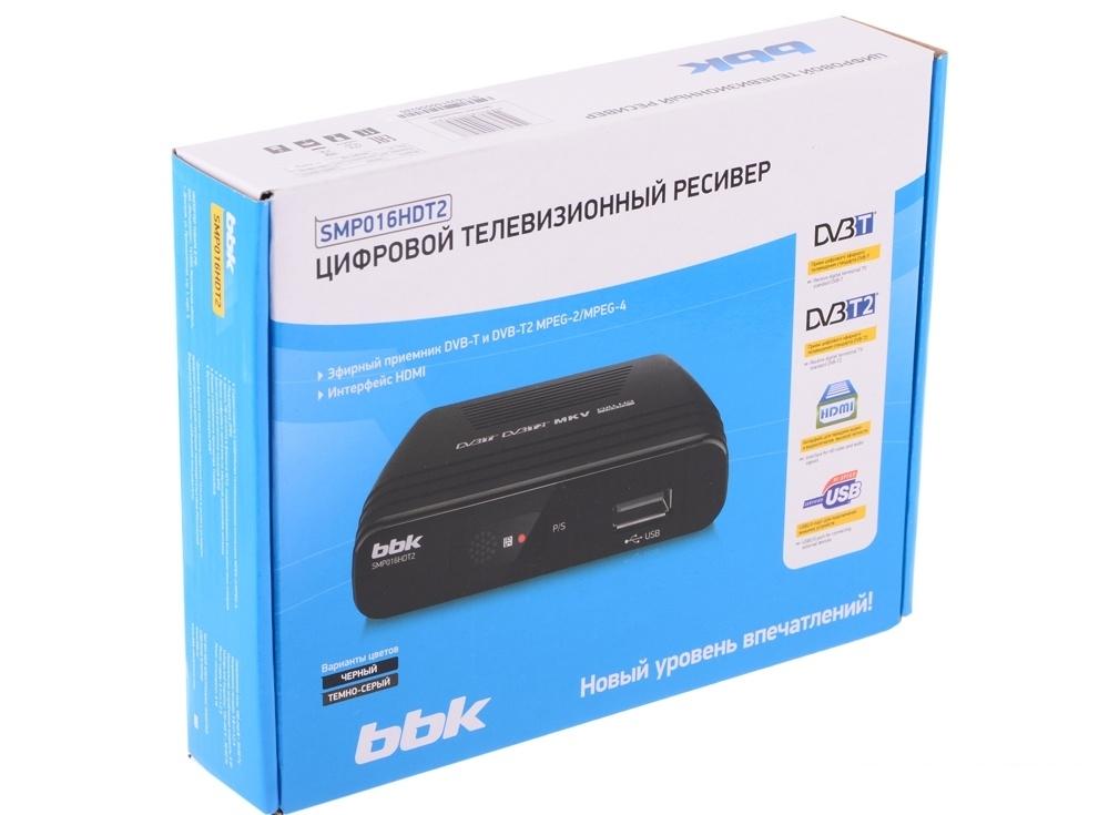 Цифровой телевизионный DVB-T2 ресивер BBK SMP016HDT2 черный