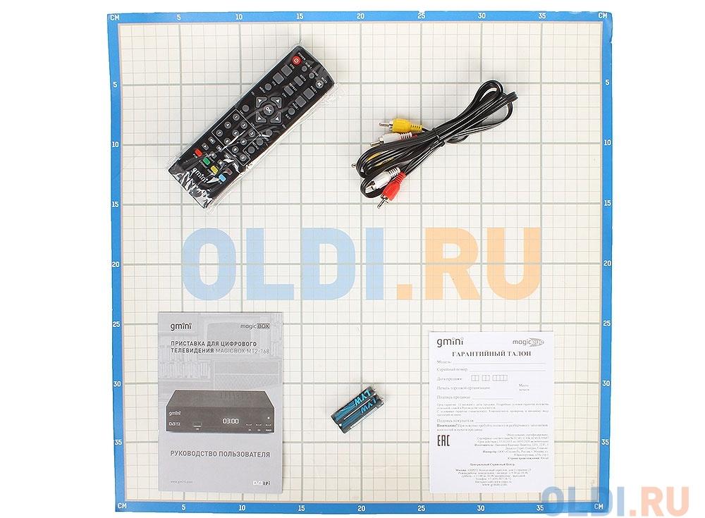 Цифровой телевизионный DVB-T2 ресивер Gmini MagicBox MT2-168